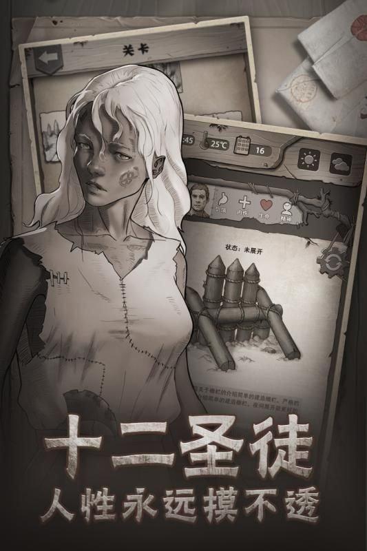 荒野日记孤岛无限贝壳版下载-荒野日记孤岛无限贝壳破解版下载