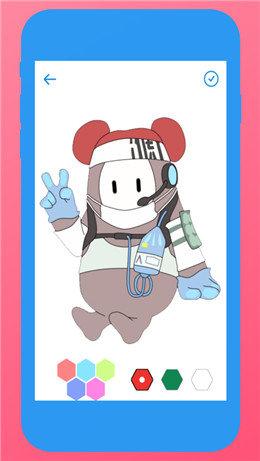 给糖豆人着色苹果版游戏下载-给糖豆人着色正式版游戏下载