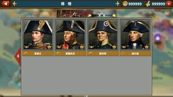 欧陆战争6超级修改版