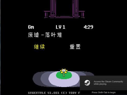 传说之下手机中文版