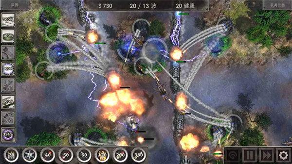 战地防御3破解版下载-战地防御3破解版(无限金币)下载