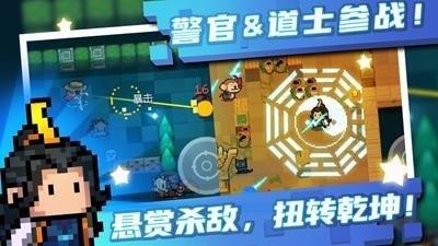 元气骑士2020中秋节版本