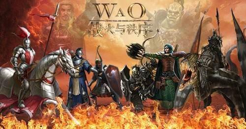 戰火與秩序國際版下載-戰火與秩序國際版官網版下載