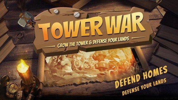 塔防战争无敌版下载-塔防战争无敌版免费下载