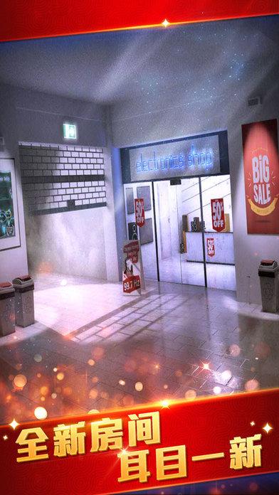 密室逃脱21遗落梦境安卓下载-密室逃脱21完整版下载