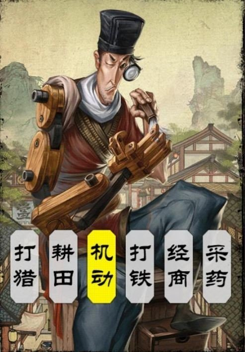 汴梁行商记游戏下载_汴梁行商记最新版下载v1.3.00