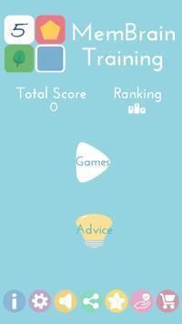 模脑训练游戏下载-模脑训练游戏手机版下载