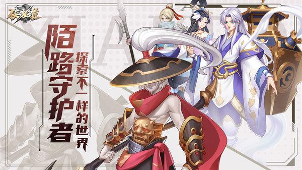 侠客道最新手机版下载-侠客道游戏测试版下载