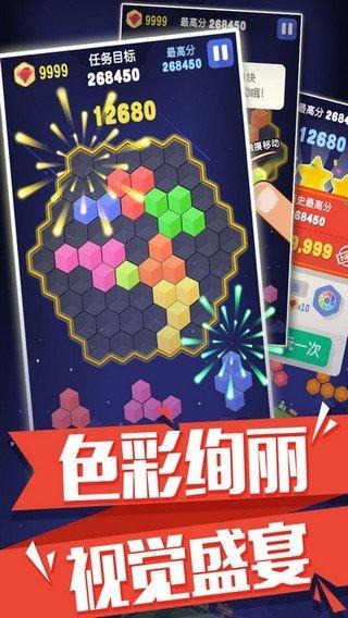 蜂巢消消乐红包版app下载=-蜂巢消消乐红包版可提现游戏下载
