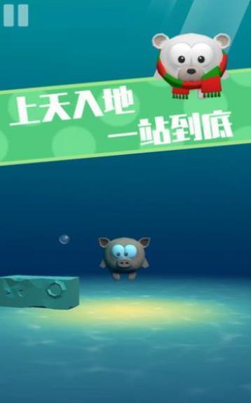 我不叫猪头三游戏下载-我不叫猪头三游戏完整版下载