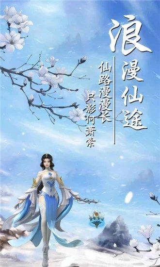 御剑江湖情缘未了游戏下载-御剑江湖情缘未了官方版下载