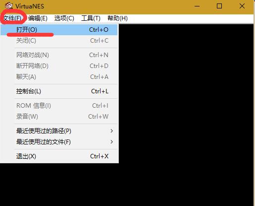 FC天神之剑汉化版下载-FC天神之剑汉化中文版下载