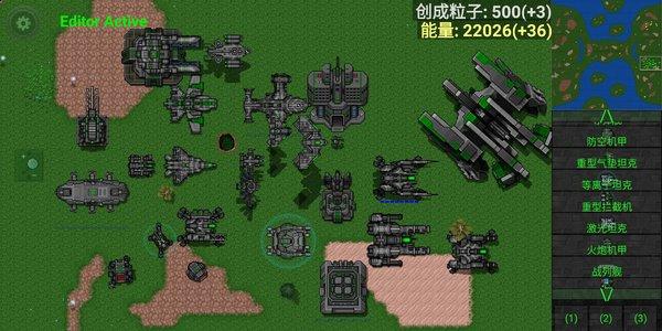 铁锈战争创成之星下载-铁锈战争创成之星mod最新版下载