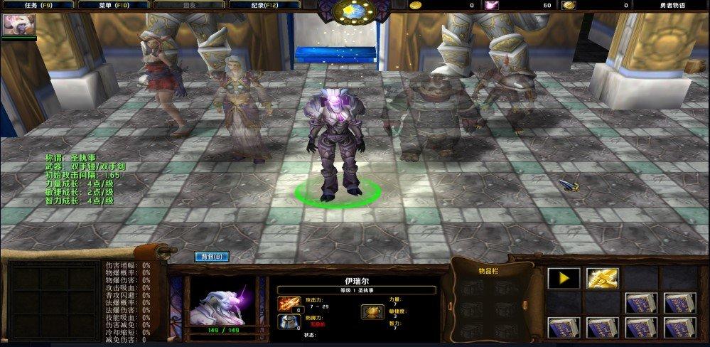 勇者物语RPG先行版