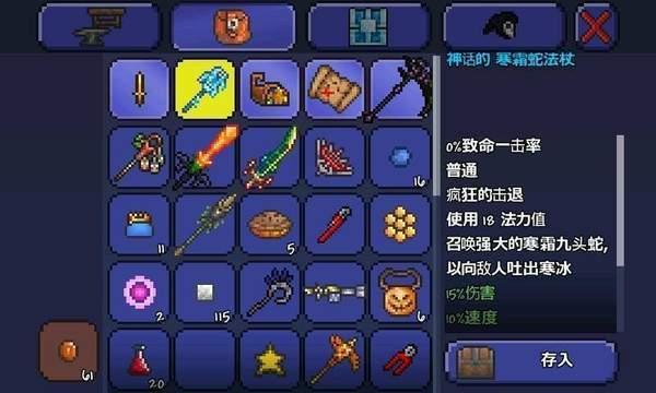 泰拉瑞亚1.4中文完整破解版下载-泰拉瑞亚1.4中文完整破解版游戏下载