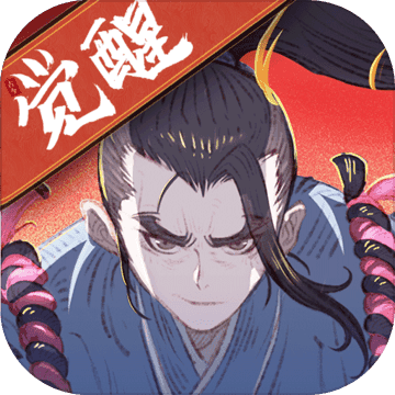 古今江湖内购破解版1.22.1