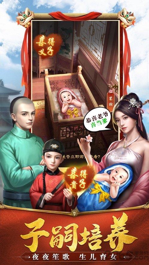 皇帝模拟器破解版iOS下载-皇帝模拟器破解版无限元宝下载