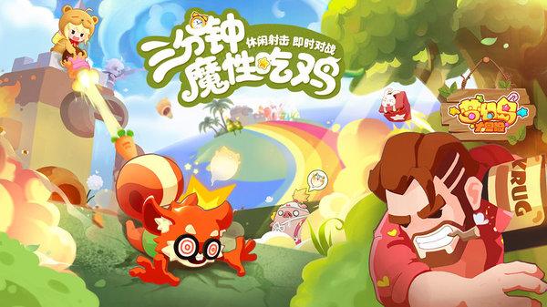 梦幻岛大冒险全人物破解版下载-梦幻岛大冒险内购修改版下载