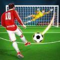 疯狂射击足球射门