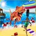 海滩恐龙大猎杀