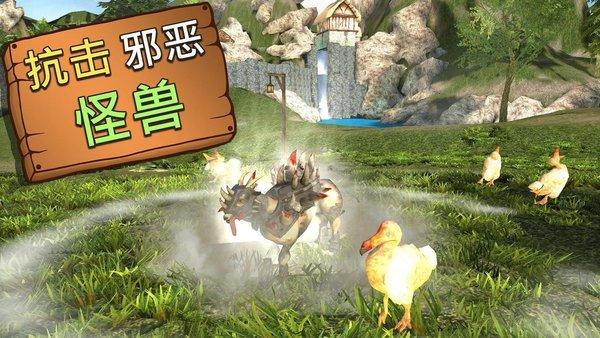 模拟山羊mmo破解版所以羊解锁下载-模拟山羊mmo破解版最新版下载