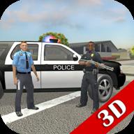 警察任务模拟器