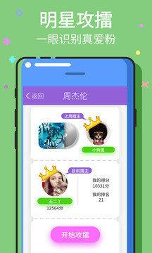 猜歌赢钱红包版app下载-猜歌赢钱红包版抖音版下载