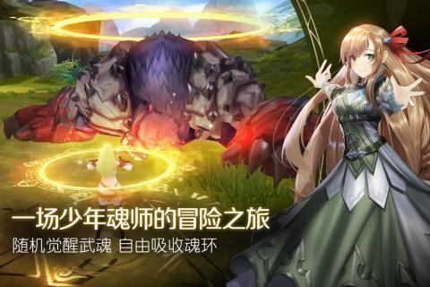 斗罗大陆2绝世唐门游戏下载-斗罗大陆2绝世唐门手游官网版下载