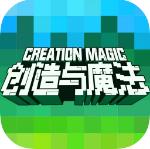 创造与魔法无限点券版