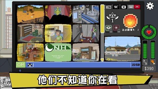 不要喂食猴子中文破解版下载-不要喂食猴子中文破解版无限货币下载