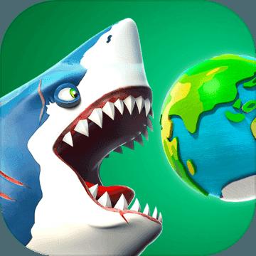 饥饿鲨世界破解版无限钻石版手机版