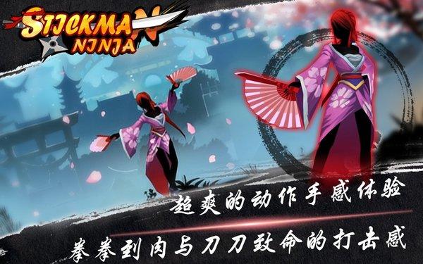 忍者传说暗影复仇者游戏下载-忍者传说暗影复仇者安卓版下载