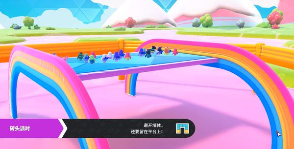 糖豆人终极淘汰赛砖头派对(地图)下载-糖豆人终极淘汰赛砖头派对(玩法)下载
