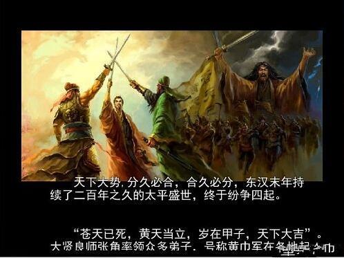 FC吞食天地2游戏下载-FC吞食天地2中文单机版下载