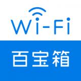 网络百宝箱app