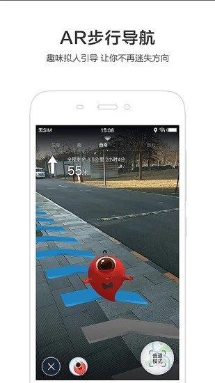 协同导航地图下载-协同导航app下载