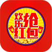 欢乐抢红包app下载