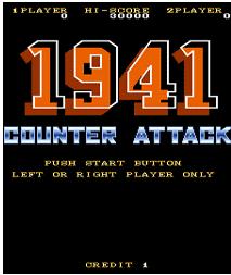 1941反击战完美版