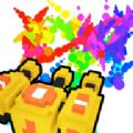彩色轰炸3D
