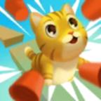 喷气猫咪3d