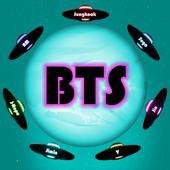 BTS喜欢行星