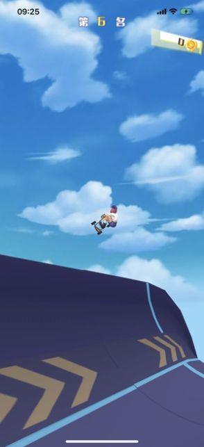 滑板竞速王