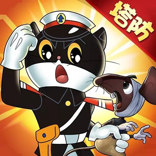 黑猫警长联盟无限钻石版