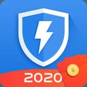 趣加速管家2020
