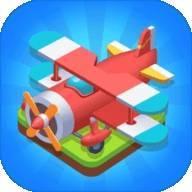 超级飞机大亨红包版