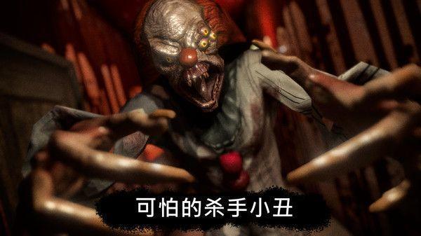 死亡公园中文版