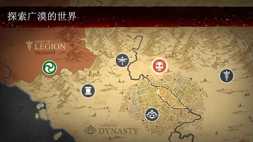 暗影格斗3中文破解版