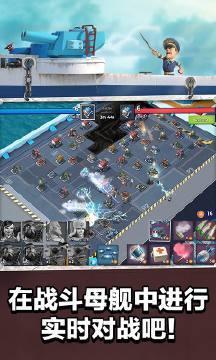 海岛奇兵43.56版本下载-海岛奇兵43.56百度版最新版本下载