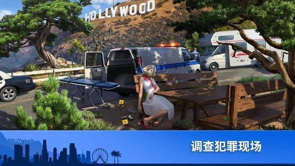 犯罪之谜游戏下载-犯罪之谜手游下载