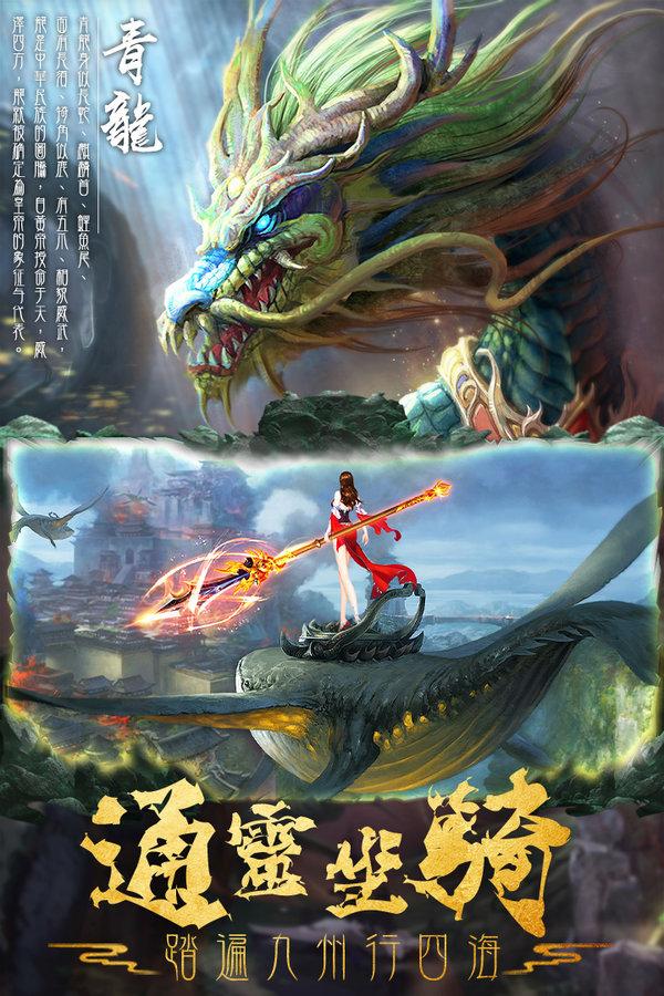 仙幻苍穹变手游下载-仙幻苍穹变官方版下载